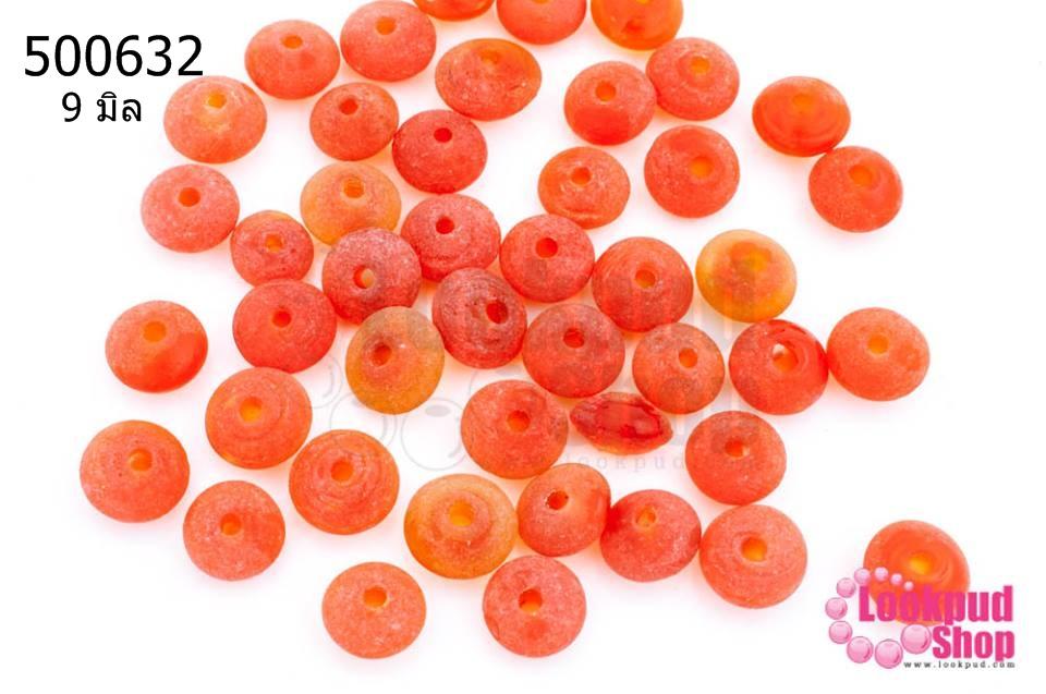ลูกปัดแก้ว ทรงจานบิน สีส้ม 9มิล(1ขีด/100กรัม)