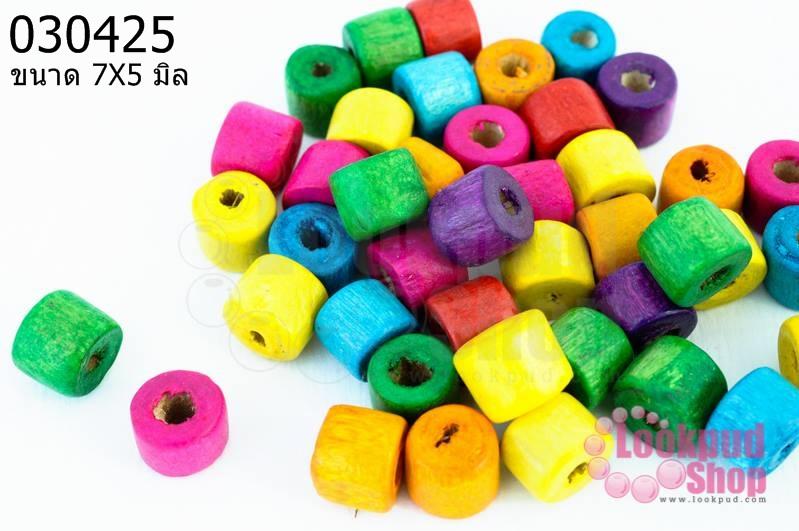 ลูกปัดไม้ กระบอกสั้น คละสี 7X5มิล (1ขีด/100กรัม)