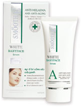 Smooth E White Babyface Serum 24 g สมูทอี ไวท์ เบบี้เฟซ เซรั่ม เซรั่มลดฝ้า อย่างได้ผลและปลอดภั
