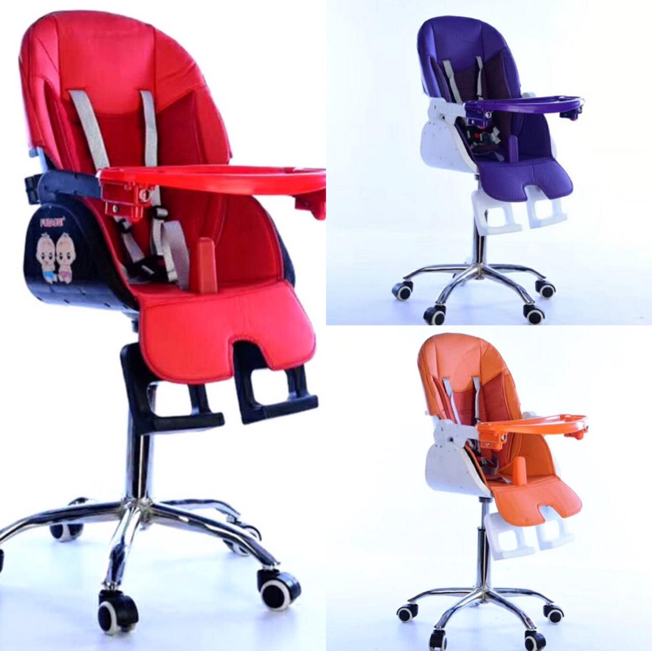 เก้าอี้ทานข้าวเด็กแบบใหม่ (สามารถนั่งและนอน)