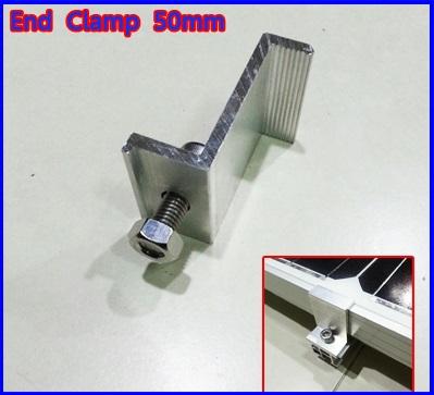 Solar End Clamp 50mm ยึดข้างแผงโซล่าเซลล์สุดท้าย อุปกรณ์ติดตั้งแผงโซล่าเซลล์มาตรฐาน ผลิตจากอลูมิเนียมอัลลอยคุณภาพดี