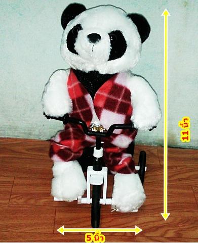 ตุ๊กตาหมีแพนด้า ขับรถจักรยาน ขยับได้จิง มีเสียงเพลง (มาใหม่) สินค้ามีจำนวนจำกัด