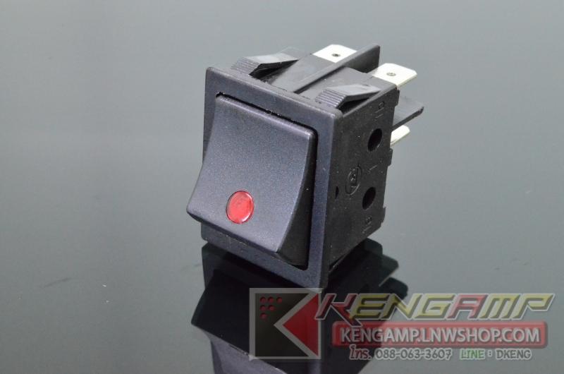 สวิทซ์ไฟใหญ่ 16A/220V มีไฟจุดสีแดง