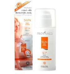 Provamed Sun Daily Lotion SPF 54 PA+++ โลชั่นกันแดด บางเบา...เพื่อผิวกระจ่างใส ทุกวัน