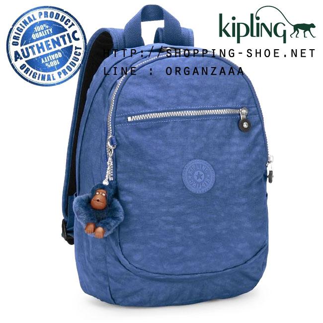 Kipling Clas Challenger - Jazzy Blue (Belgium)