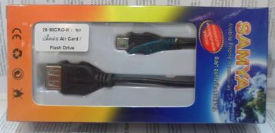 สายต่อแอร์การ์ดแท๊ปเล็ต Micro USB