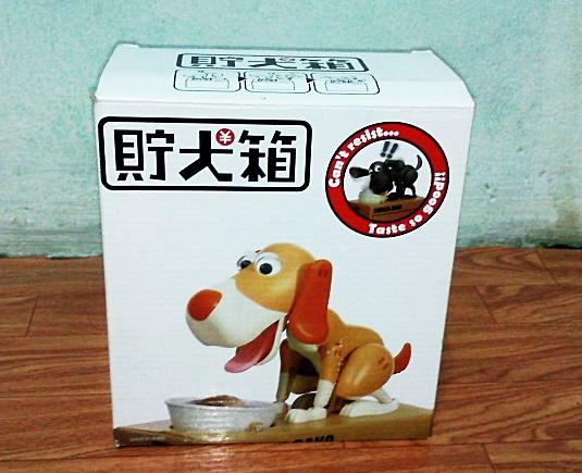 กระปุกกินเหรียญ รุ่น น้องหมาจอมตะกละ Choken Bako (สีน้ำตาล) (ซื้อ 3 ชิ้น ราคาส่ง 390 บาท)