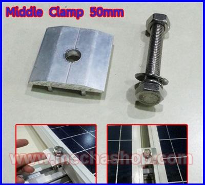 Solar Middle Clamp 50mm ยึดกลางแผงโซล่าเซลล์ อุปกรณ์ติดตั้งแผงโซล่าเซลล์มาตรฐาน ผลิตจากอลูมิเนียมอัลลอยคุณภาพดี