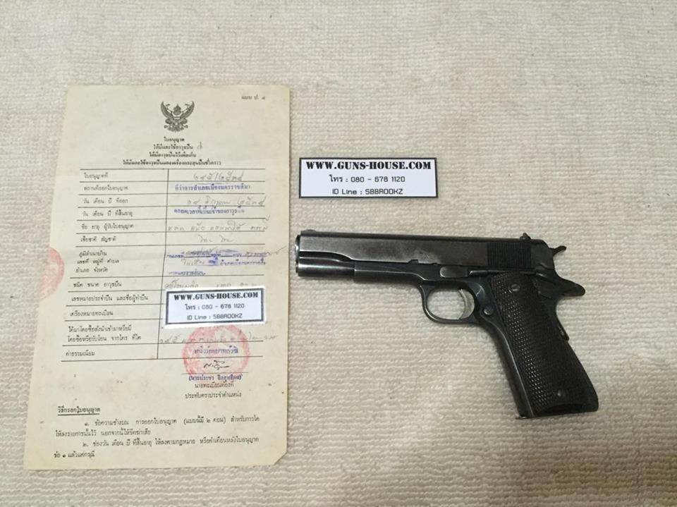 Colt 1911 Series70 ขนาด.45