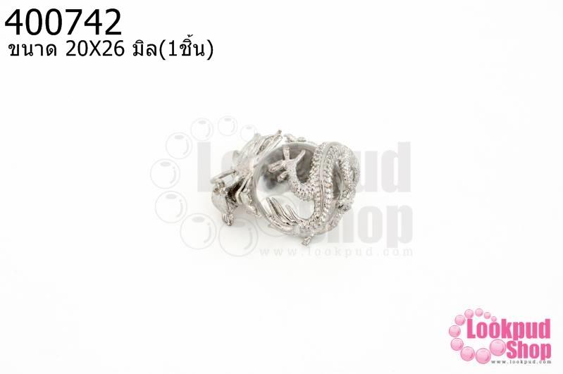 จี้หินควอตซ์ใสคาดมังกร 20X26มิล (1ชิ้น)
