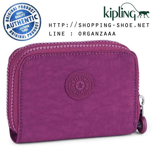 Kipling Abra - Urban Pink C (Belgium)