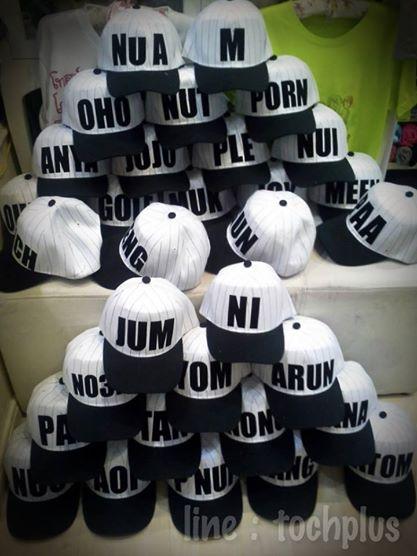 หมวก 01