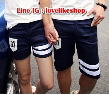 กางเกงคู่รัก พร้อมส่ง ชายกางเกงขาสั้น + หญิงกางเกงขาสั้นเอวแบบติดไม่ยืดนะคะ แต่งกระเป๋าเลข 07