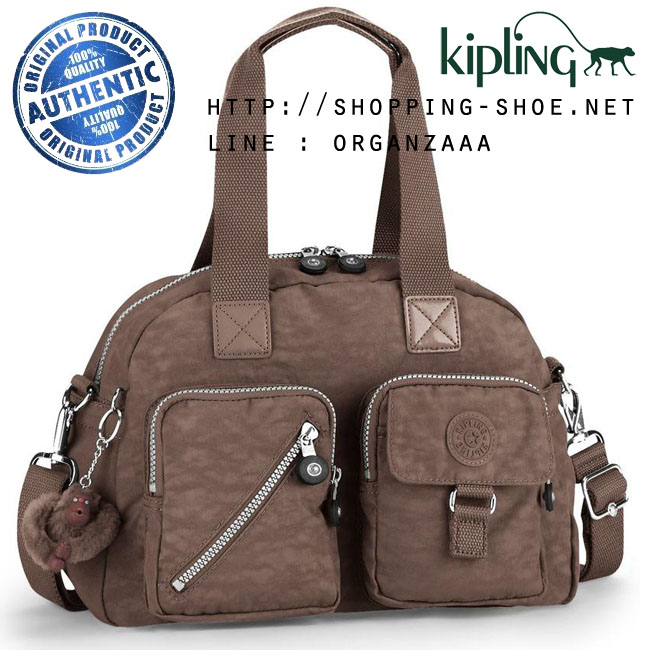 Kipling Defea - Monkey Brown (Belgium)