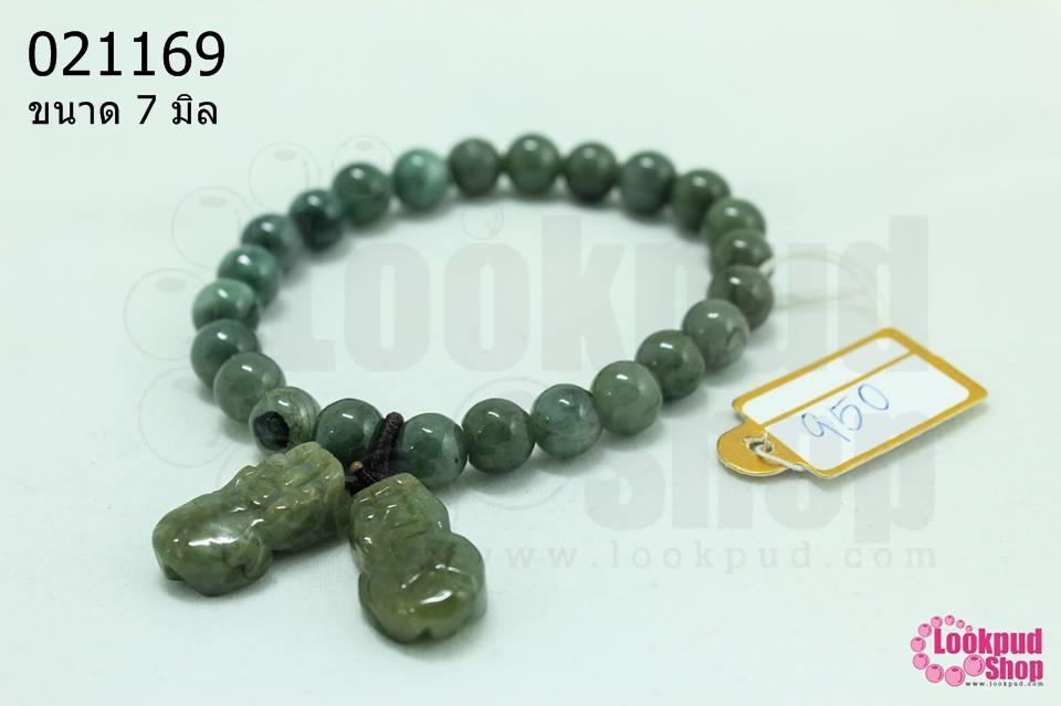 ข้อมือเอ็นยืด หินหยกเขียวพม่า จี้ปี่เซียะคู่ 7มิล (1เส้น)