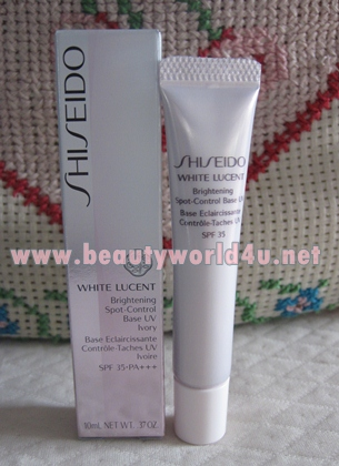 Shiseido white lucent brightening spot control base uv spf 35 10 ml. #ivory