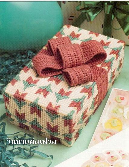 ชุดปักแผ่นเฟรมกล่องของขวัญมีโบว์