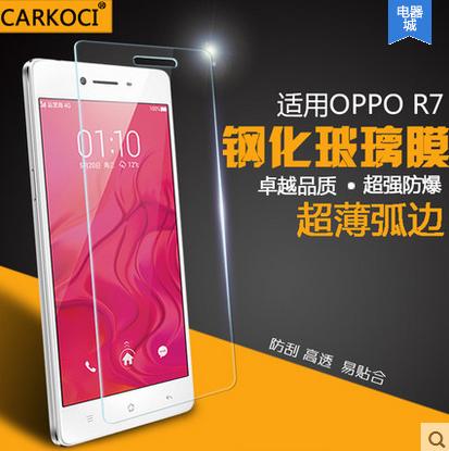 สำหรับ OPPO R7 ฟิล์มกระจกนิรภัยป้องกันหน้าจอ 9H Tempered Glass 2.5D (ขอบโค้งมน) HD Anti-fingerprint