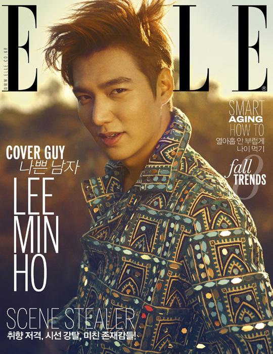 (Book) ELLE : September (2015) (Gift : Avene Cleansing Water) (Lee Min Ho)