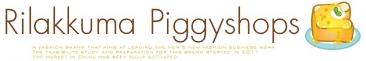 Rilakkuma Piggyshops