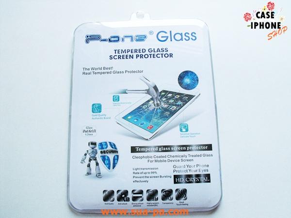 ฟิล์มกระจก Ipad Air 1-2