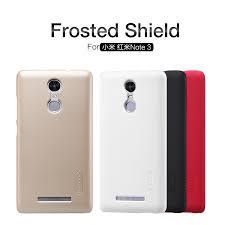 Nillkin Hard Case For Xiaomi Redmi Note 3 / Redmi Note3 Pro