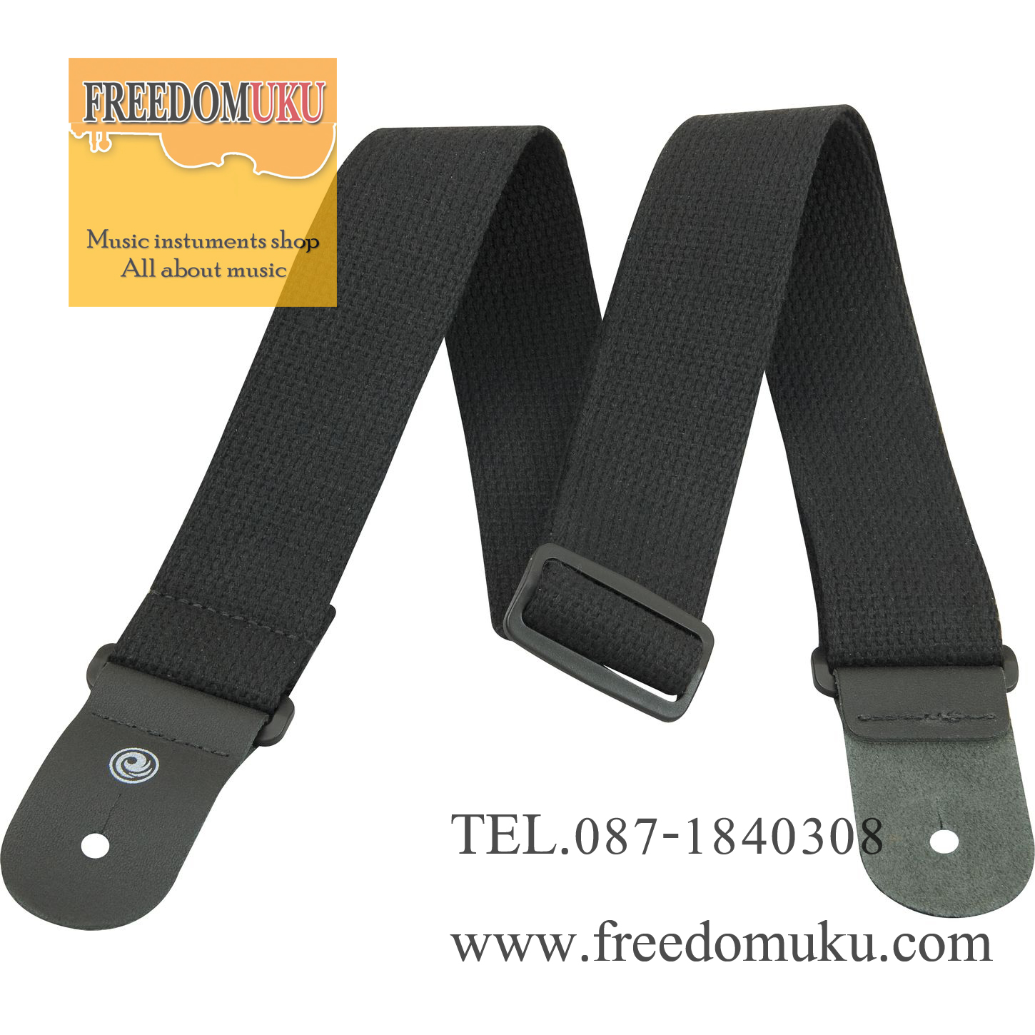 Planet Waves Woven Cutton Strap