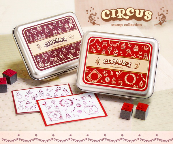 Circus Stamp Collection