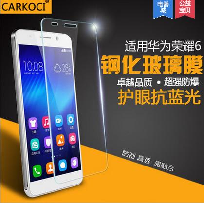 สำหรับ HUAWEI HONOR 6 ฟิล์มกระจกนิรภัยป้องกันหน้าจอ 9H Tempered Glass 2.5D (ขอบโค้งมน) HD Anti-fingerprint