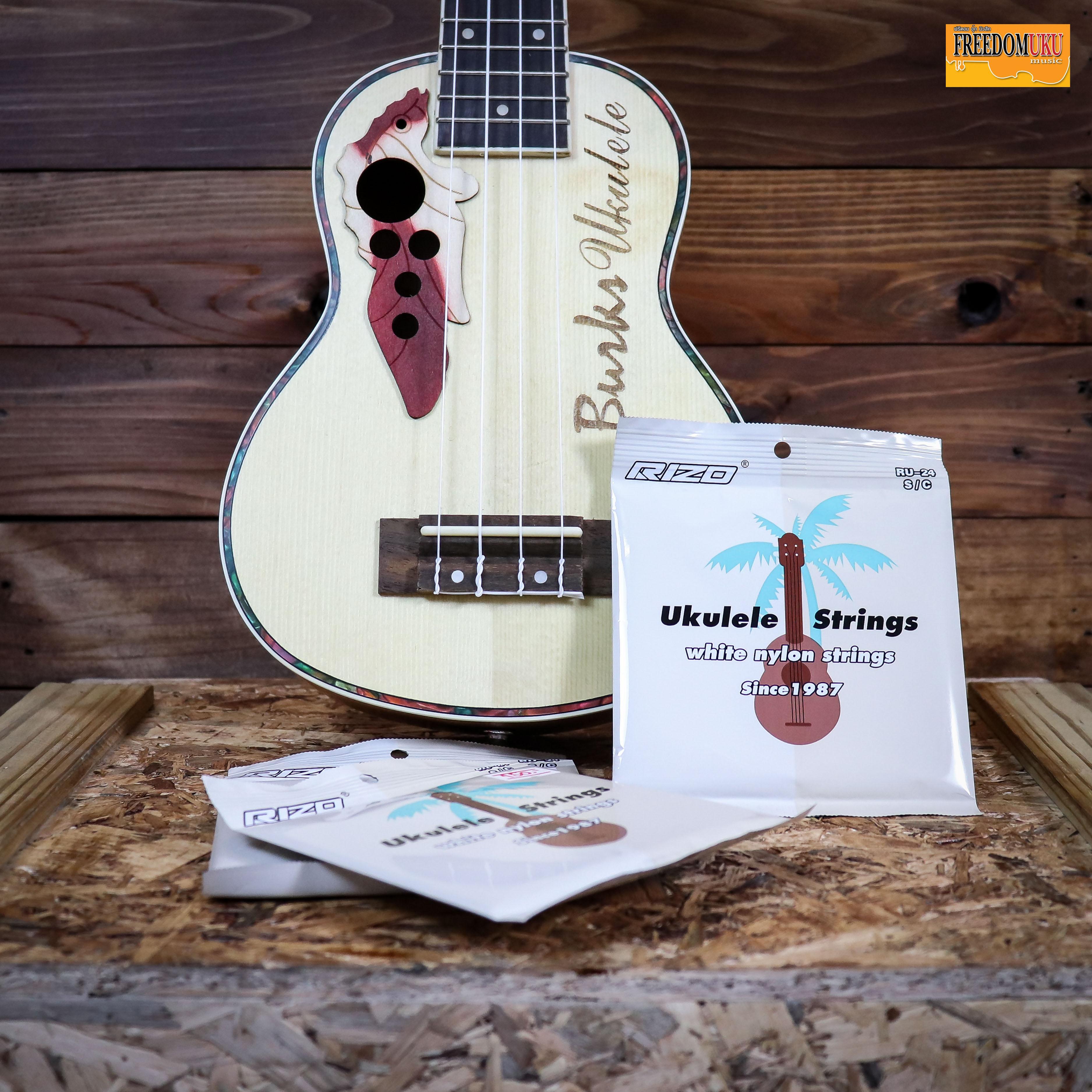 สายอูคูเลเล่ Rizo Ukulele White Nylon Strings RU-24 S/C