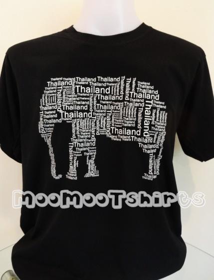 เสื้อสีดำสกรีนตัวอักษรรูปช้าง ด้วยระบบ DTG