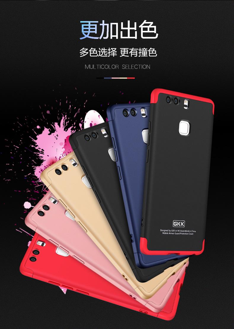 เคสประกบ Huawei P9 ยี่ห้อ GKK