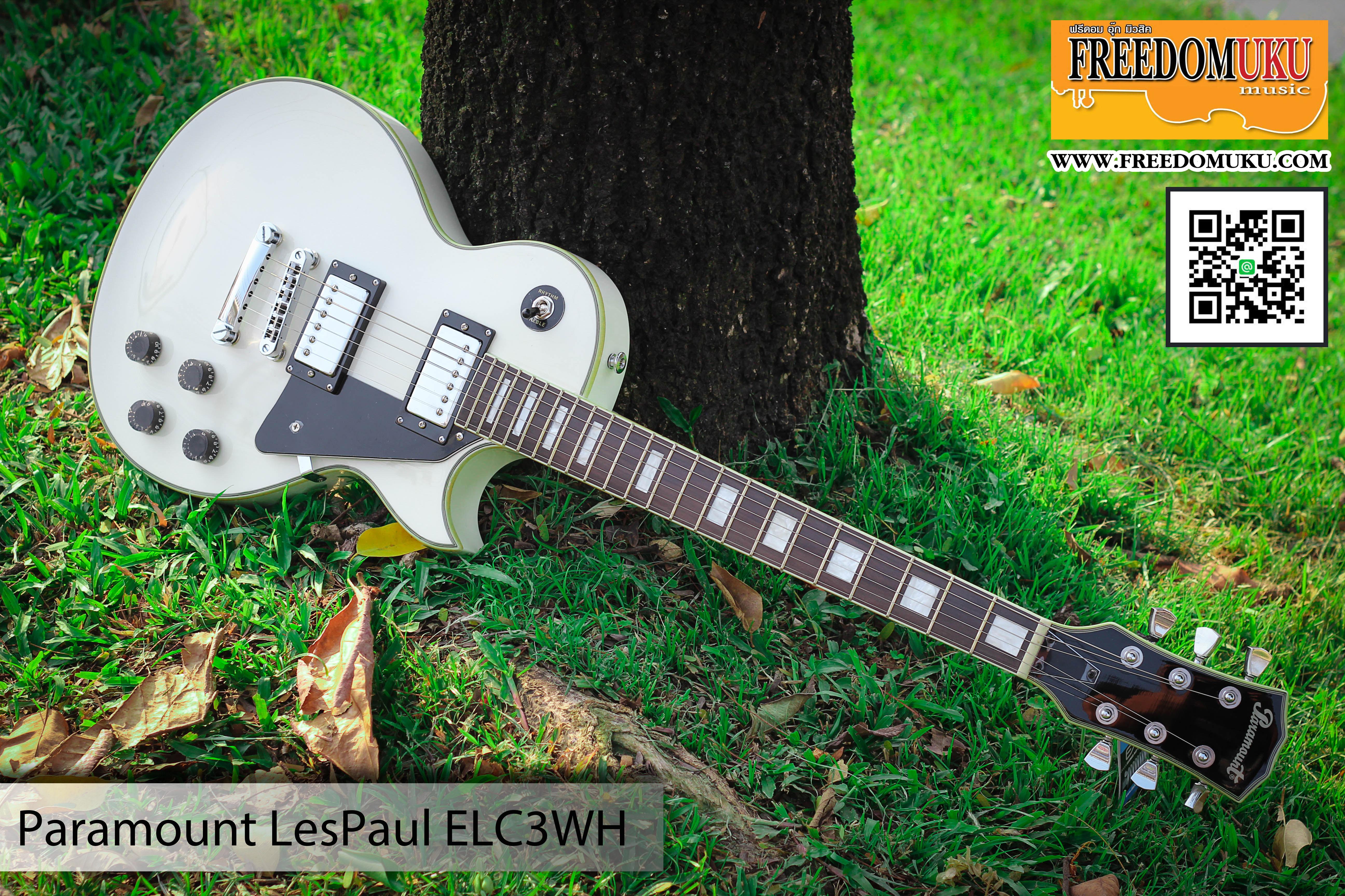 Paramount Lespaul ELC3WH