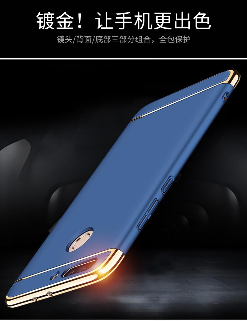 เคส Huawei Honor V9 พลาสติกขอบทองสวยหรูหรามาก ราคาถูก