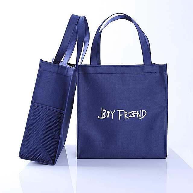 กระเป๋าผ้า BOY FRIEND