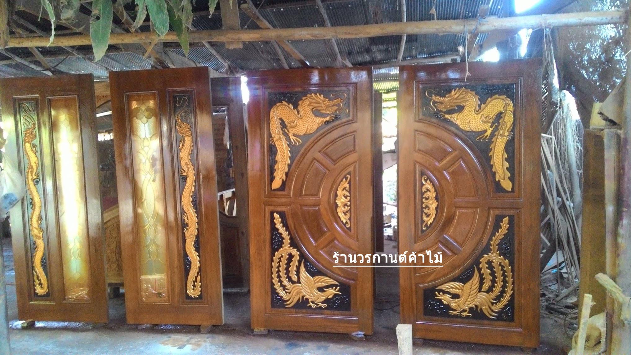 ประตูไม้สักบานคู่ แกะหงส์มังกร ชุด 4ชิ้น เกรด A รหัส AAA60