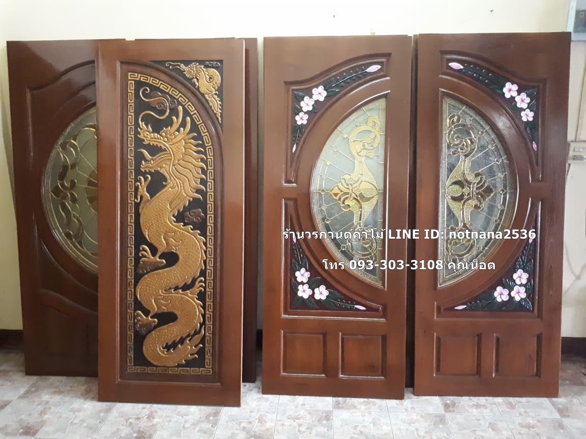ประตูไม้สักกระจกนิรภัยแกะลีลาวดีเล่นสีสวยหรู รหัส AAA148
