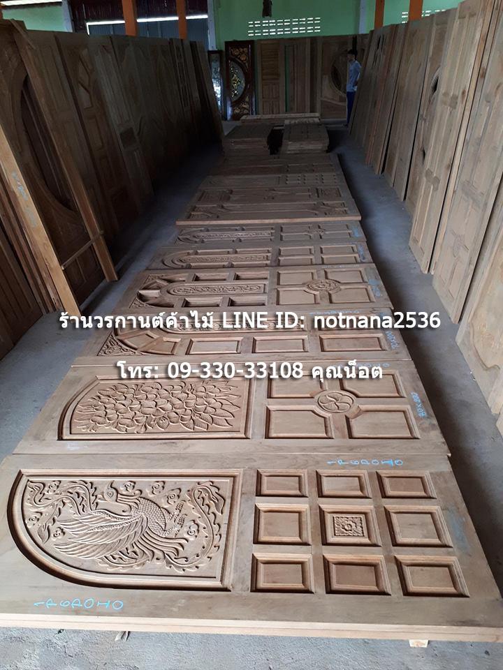 ขนาดมาตรฐาน ประตูไม้สัก 80x200,90x200,100x200 ร้านวรกานต์ค้าไม้ จำหน่าย ประตูไม้สักบานเลื่อน และ ประตูไม้สักบานเปิด-ปิด ผลิต ประตูไม้สักทุกรูปแบบ เน้นคุณภาพ ราคาโรงงาน