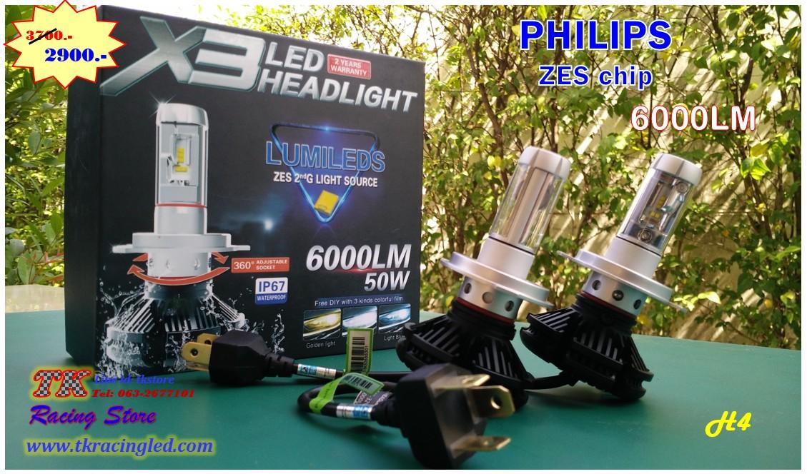 X3 หลอดไฟหน้า LED ขั้ว H4 - LED Headlight Philips chip ZES 2nd.G