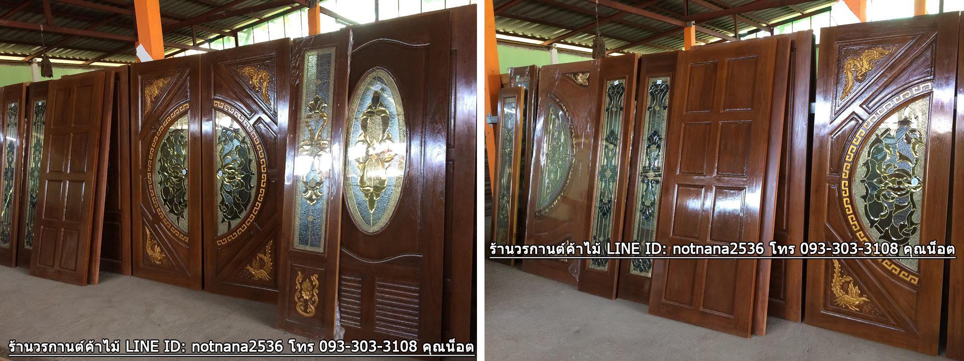 ประตูไม้สัก ทุกรูปแบบ,เน้นคุณภาพ,ราคาโรงงาน