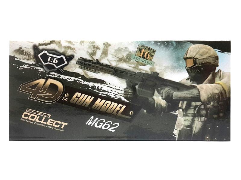 โมเดลปืน 4D Model โมเดลปืนทหาร แบบ MG62