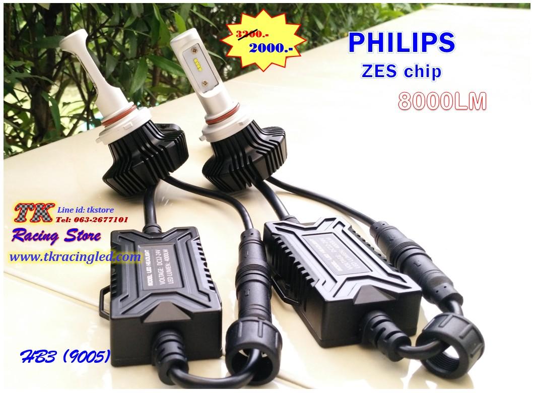 G7 หลอดไฟหน้า LED HB3(9005) - LED Headlight Philips LED chip