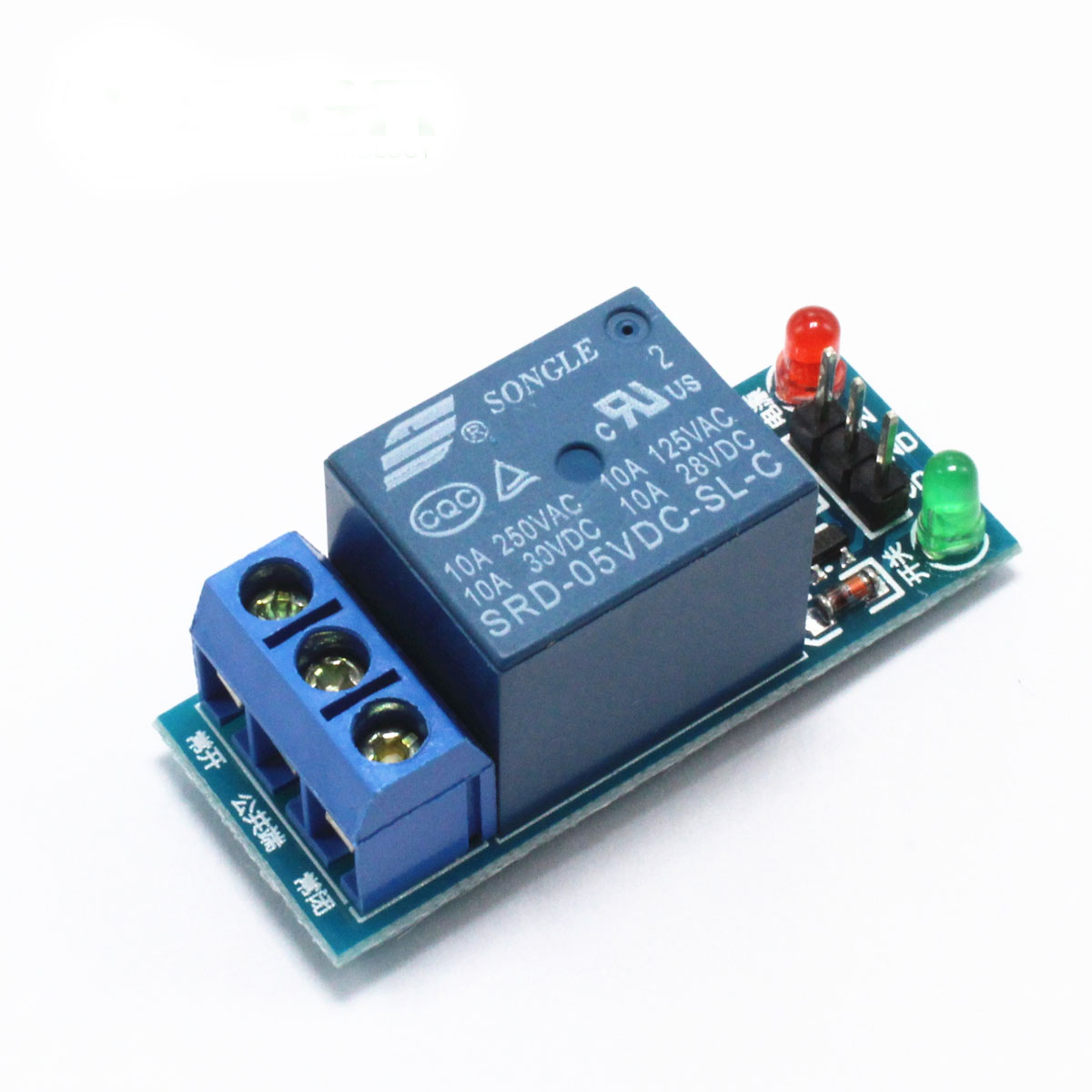 Relay 1 Channel DC 5V Module for Arduino