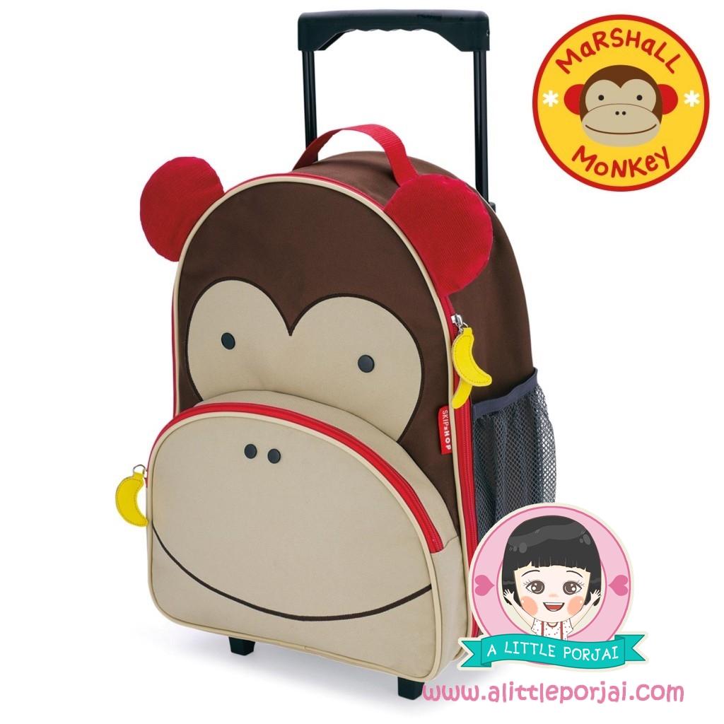 กระเป๋าล้อลาก ลิง