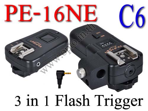 PE-16NE For Canon C6 Flash Trigger and Wireless Remote with Umbrella Holder