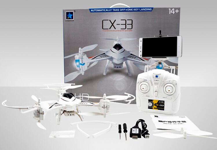 โดรนติดกล้อง Cheerson CX-33W (สีขาว) เชื่อมต่อมือถือได้ ภาพชัด 720P