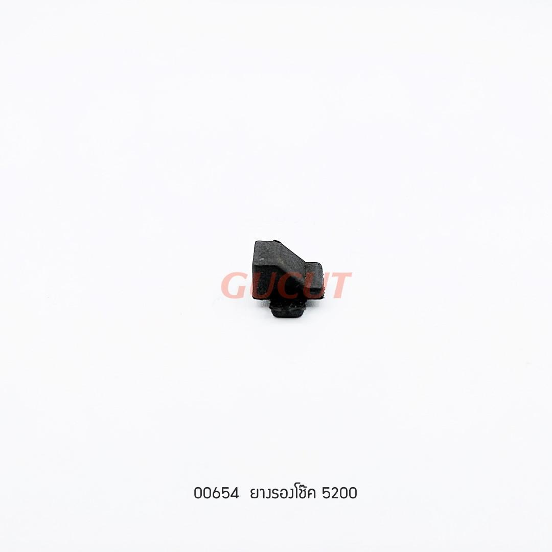 ยางรองโช๊ค 5200