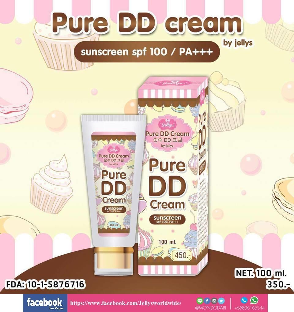 Jellys Pure DD cream … Jellys Thailand Products >> Foreign Distribution Center