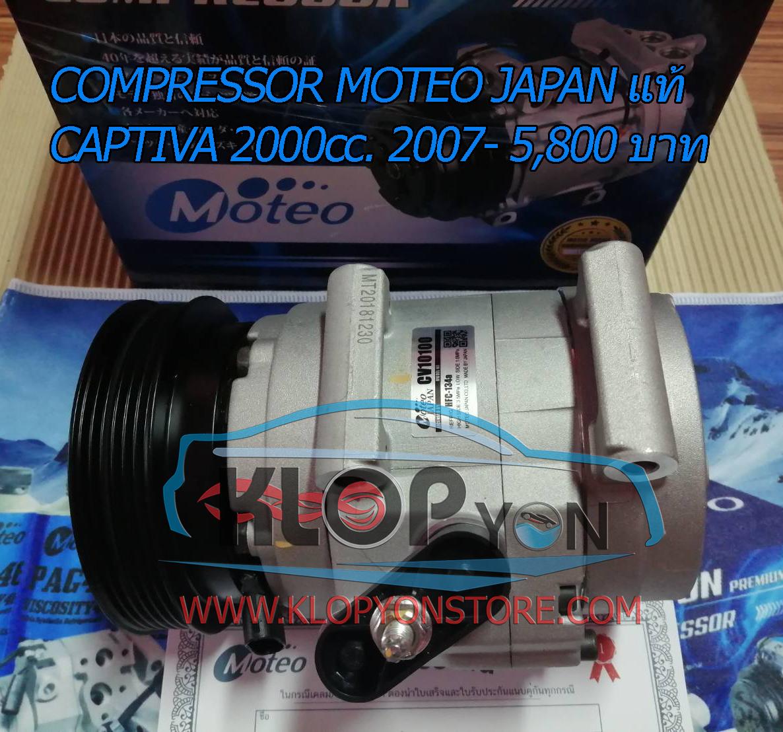 Radiator Cap-DIESEL MOTORCRAFT RS-345
