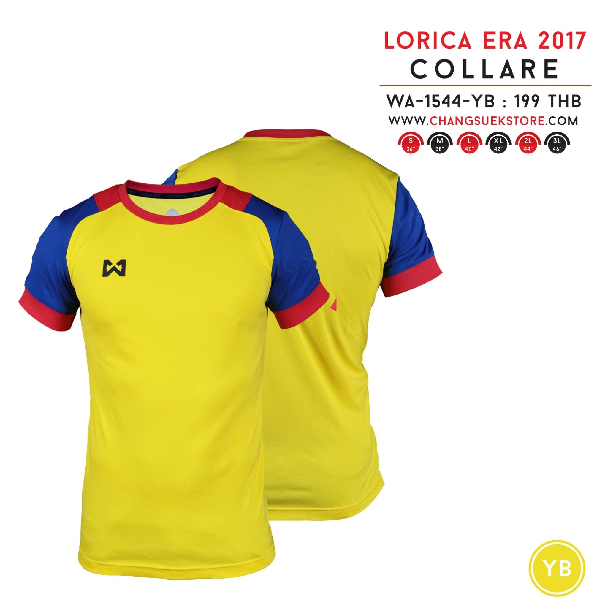 เสื้อฟุตบอล วอริกซ์ COLLARE WA-1544